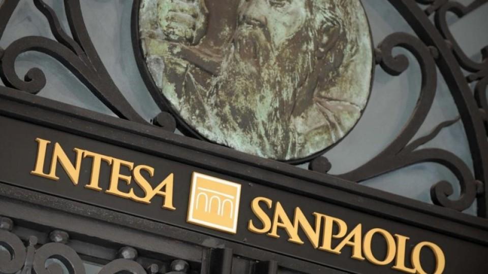 INTESA SANPAOLO 16 MILIONI DAL FONDO SOCIALE BENEFICENZA